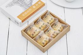 第七铺厦门特产红豆馅饼鼓浪屿第7铺 年货送礼糕点茶点心美味零食