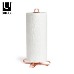 umbra 普斯厨房纸巾架 欧式客厅浴室抽卷纸不锈钢纸巾座