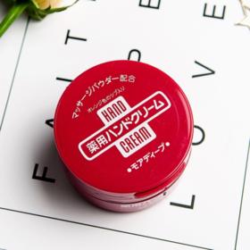 ◆【干燥双手大救星】日本资生堂护手霜红罐100g保湿美润补水滋润弹力尿素护手足霜