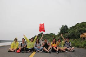 【单身专题】10.4徒步探寻上海最隐秘海岛--大洋山环岛(1天活动)