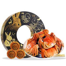 阿克苏雪山玉蟹 客服电话:0991-8809892   发货时间:9月20日开始统一发货