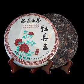 福鼎白茶茶饼