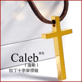 香港ltg饰品 迦勒B款 拉丁十字架项链