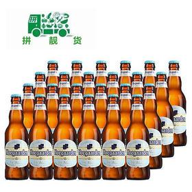 福佳白啤酒330ml*24瓶 一箱
