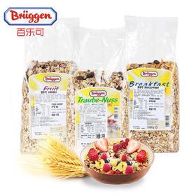 【德国原装进口】百乐可葵籽仁果干早餐麦片 1KG/袋