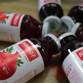 新疆最攒劲的石榴汁,100%原汁,一箱就送到家!