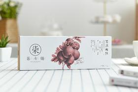 第七铺蔓越莓酥鼓浪屿第7铺特产传统糕点心台湾风味美食零食小吃