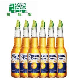 科罗娜啤酒330ml*24瓶 一箱