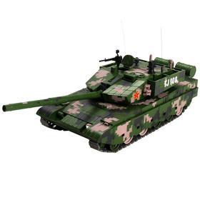 【龙之甲】 99A主战坦克1:35合金模型
