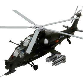 特尔博1:48直十 直10武装直升机模型丨合金仿真军事模型丨收藏精品丨送礼佳品