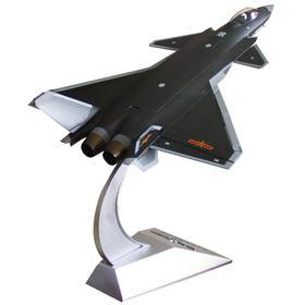1:48  歼20 隐形战斗机飞机模型