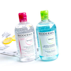 【每三秒卖出一瓶的卸妆水】法国贝德玛卸妆水500ml/瓶脸部眼部眼唇卸妆液深层清洁