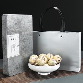 小青柑福鼎贡眉白茶18颗/150g