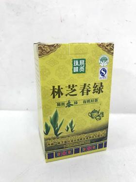西藏林芝易贡珠峰春绿茶 48小时内发货