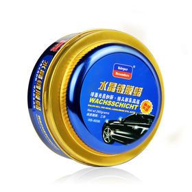 水晶镀膜蜡 固体正品汽车蜡高级车蜡  保护油漆  清除污垢