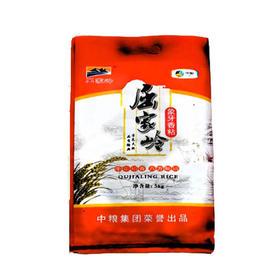 屈家岭象牙粘米5kg/袋
