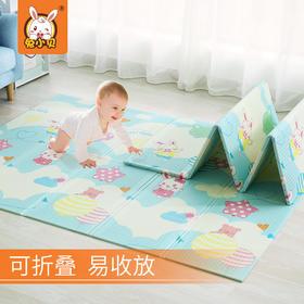 XPE材料 无味无毒折叠加厚6-12个月婴儿童客厅家用宝宝爬爬垫