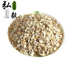 【弘毅六不用生态农场】裸燕麦片 莜麦片裸燕麦粥片 500克