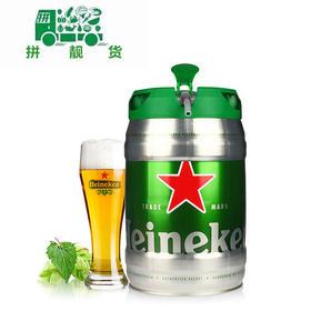 进口喜力啤酒桶装5L/桶