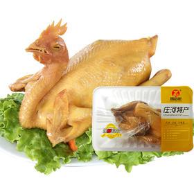 大连特产庄河大骨鸡盐焗鸡  鲜香有嚼劲 熟鸡即食 散养鸡