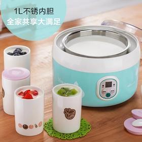 Bear/小熊 酸奶机 陶瓷分杯 SNJ-560