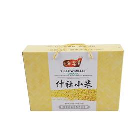 什社小米礼盒(3kg)