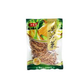 黄花菜(168g)