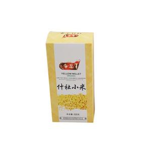 什社小米(500g)