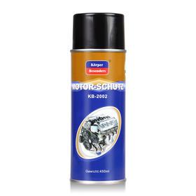 引擎外部保护剂  引擎线路线束护理剂保养清洁剂