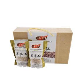 黑麦仁礼盒(2.5kg)