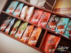 重庆特色小吃麻花小8元/袋,5包套装,全国包邮!有十种口味可选!