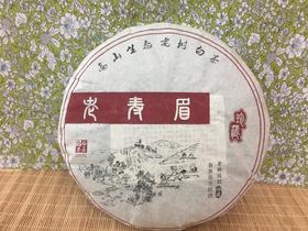 【苏喜玉出品】福鼎白茶老寿眉白茶饼 高山生态老树白茶
