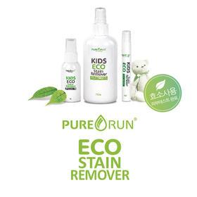 进口 PURERUN 便携无毒环保衣物去污剂 衣服清洁喷剂 儿童衣物可用