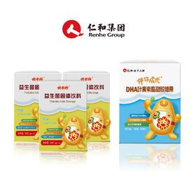 够健康 超级大礼包 优卡丹益生菌3盒+DHA糖果1盒