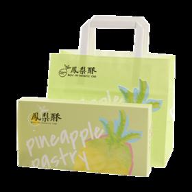 海惠沃特凤梨酥包装盒伴手礼盒手工烘焙月饼纸盒子饼干手提纸袋子