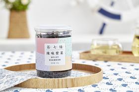 第七铺紫悦辣味烤紫菜 厦门第7铺鼓浪屿特产即食海苔