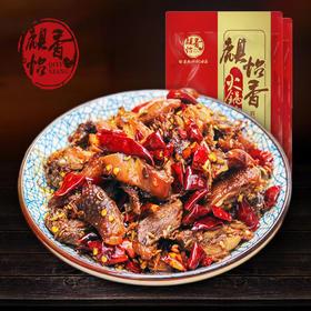 【麒怡香】四川特产达州醉鸡辣子鸡麻辣零食小吃私房菜250克/份(包邮)