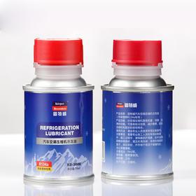 空调压缩机冷冻油  R134a冷媒雪种专用  冷冻油添加剂