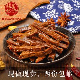 【麒怡香】四川特产小吃达州七星椒麻辣香辣冷吃牛肉干条卤味零食