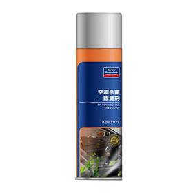 空调杀菌除臭剂  汽车清洁剂 车内除味杀菌剂