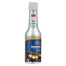 柴油宝  柴油清洁   燃油宝柴油添加剂