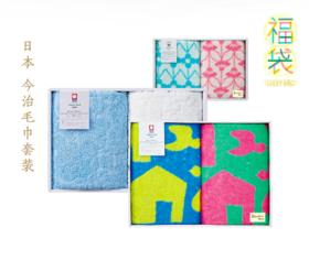 四周年店庆  今治毛巾 7折 超值福袋 9/19抢购 9/21开始发货