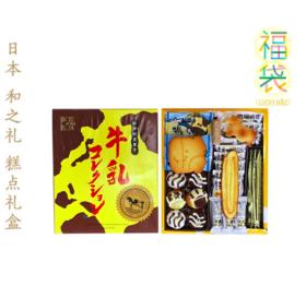 四周年店庆 和之礼 松泽牛乳糕点礼盒 超值福袋 9/19抢购 9/21开始发货