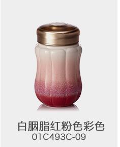 乾唐轩活瓷 南瓜仙子随身杯彩色款单层350ml 可爱多色少女