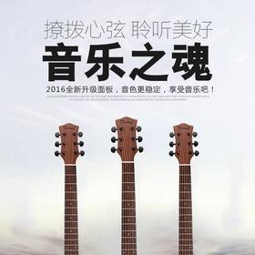 双11预热正品吉他民谣吉他41寸木吉他初学者新手入门吉它