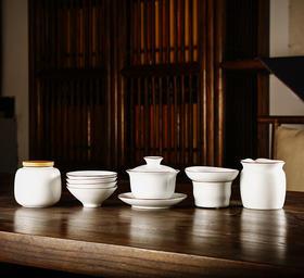 经典中国白功夫茶具八件套 读者书房原创茶具套装 赠送:mini茶包 乌龙茶
