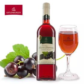 【中秋礼盒🎁】特价🉐️卡特伦堡德国原装进口 水果酒 甜酒 接骨木浆果酒2瓶