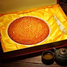 【包邮】广西品牌 黄家月 月饼  4斤装
