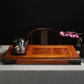 龙凤呈祥花梨木茶盘