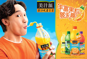 美汁源果粒奶优原味(瓶装450ml)